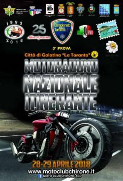 locandina motoraduno 2018